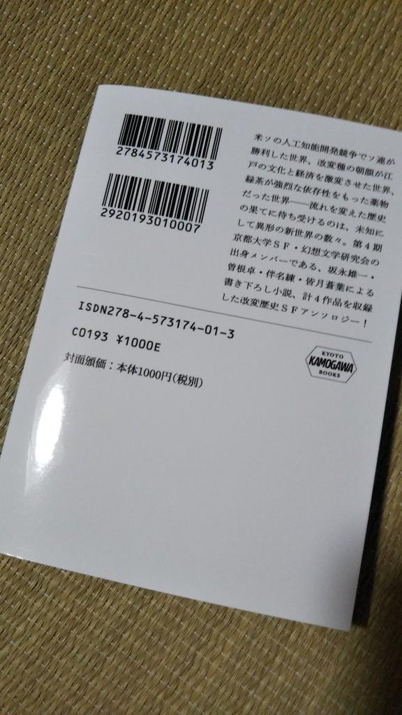 f:id:akito0526:20180912205700j:plain