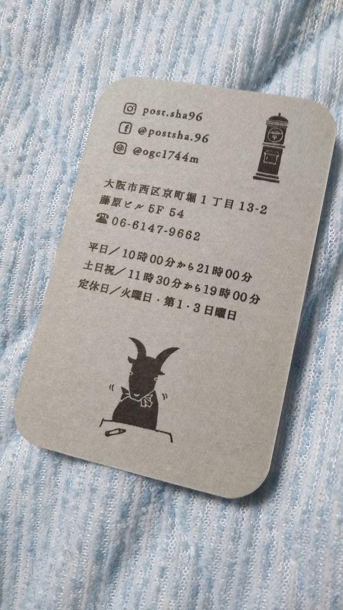 f:id:akito0526:20190513214712j:plain