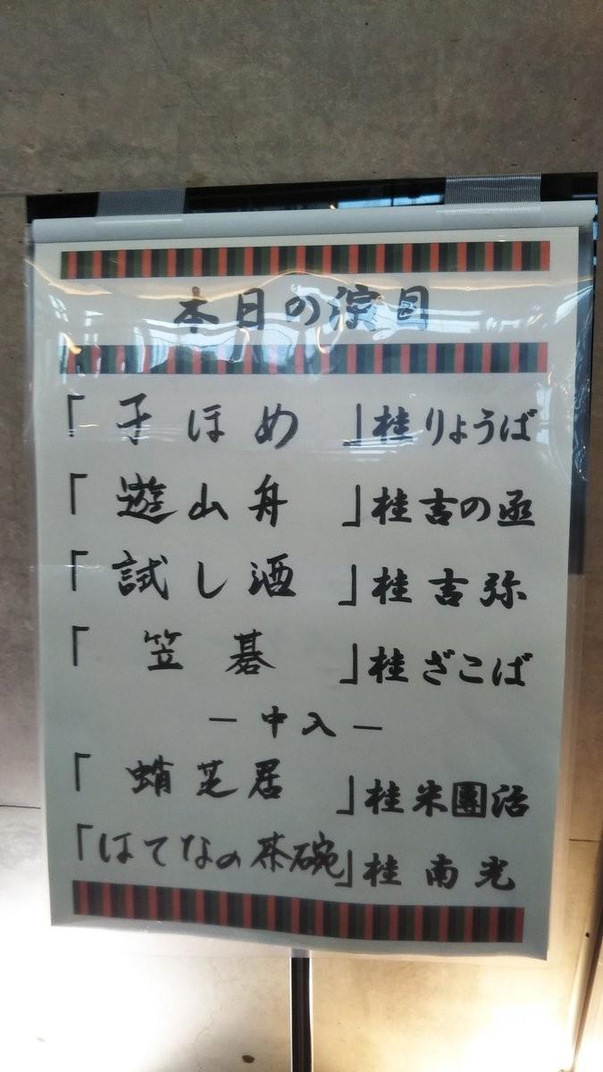 f:id:akito0526:20190616013432j:plain