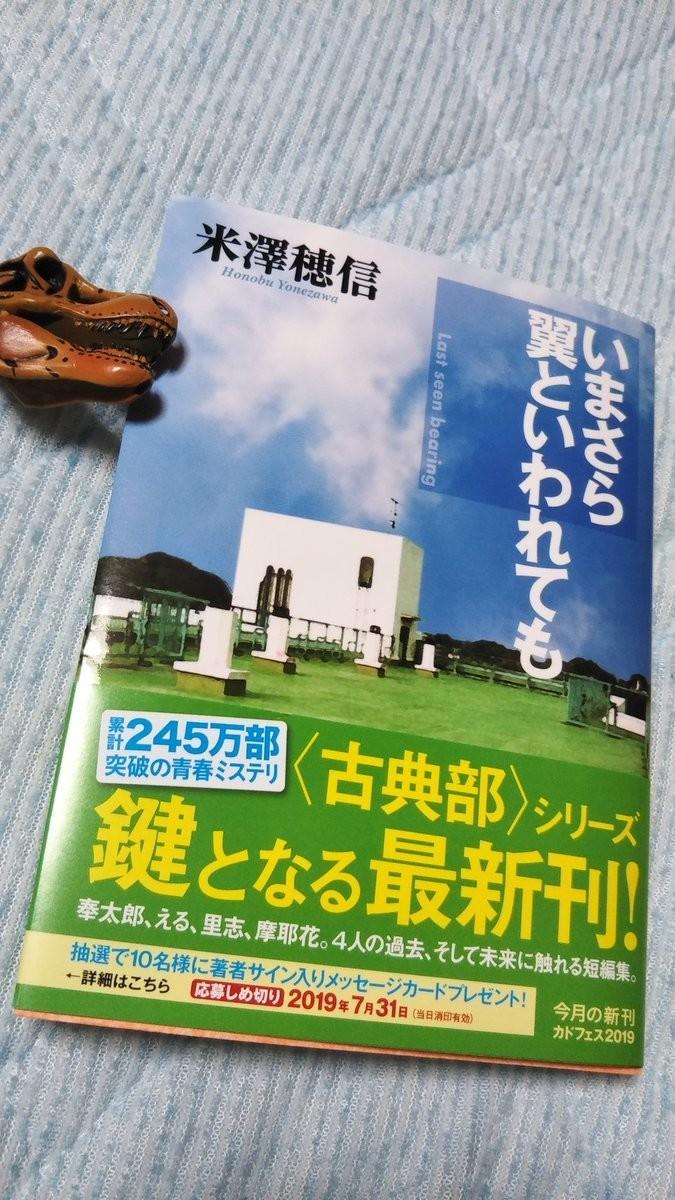 f:id:akito0526:20190624194934j:plain