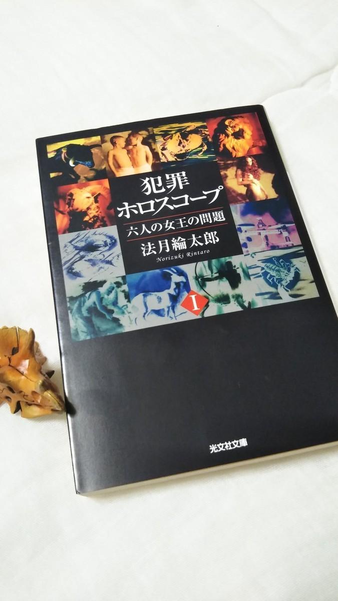 f:id:akito0526:20190805214852j:plain