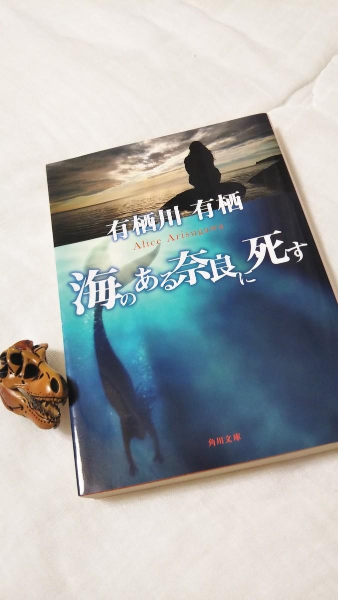 f:id:akito0526:20190805215002j:plain