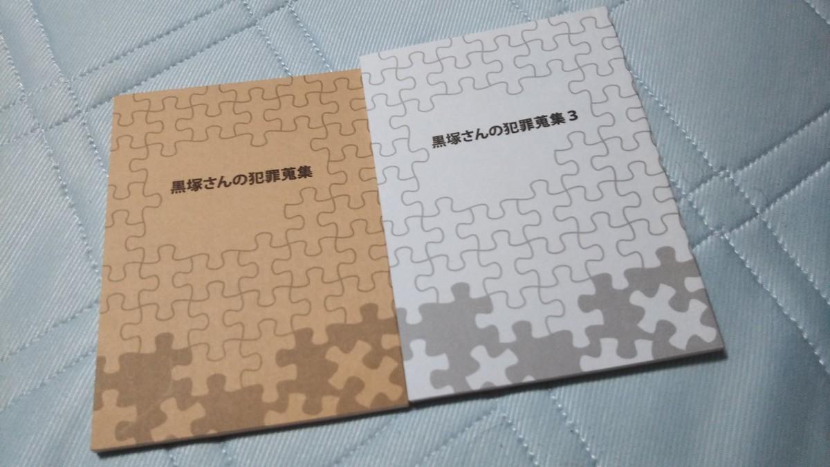 f:id:akito0526:20191009205750j:plain