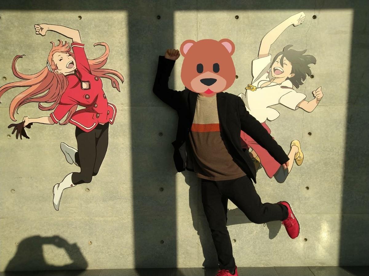 f:id:akito0526:20191202002413j:plain