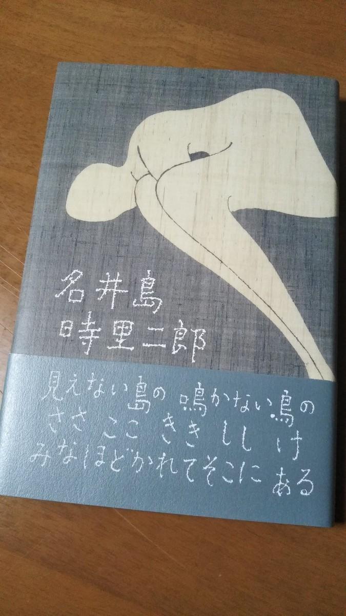 f:id:akito0526:20191213212254j:plain
