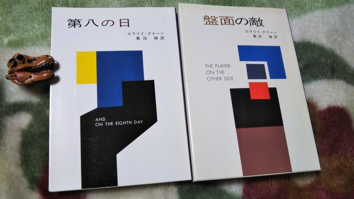 f:id:akito0526:20200120213101j:plain