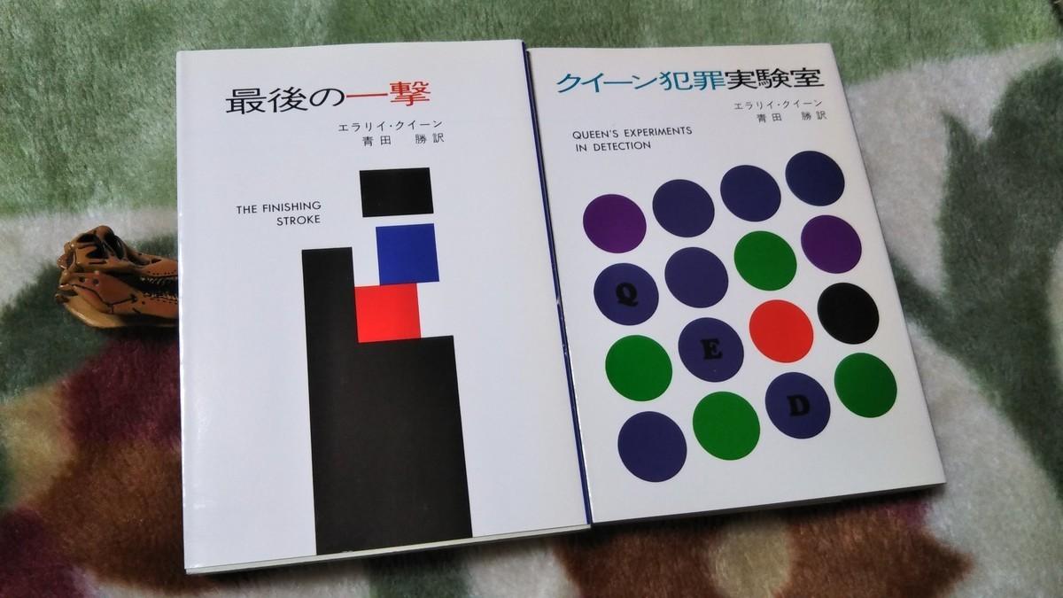 f:id:akito0526:20200120213113j:plain