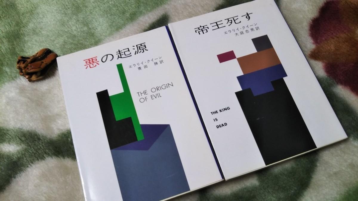 f:id:akito0526:20200205214429j:plain