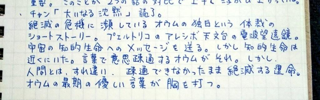 f:id:akito0526:20200605155630j:plain