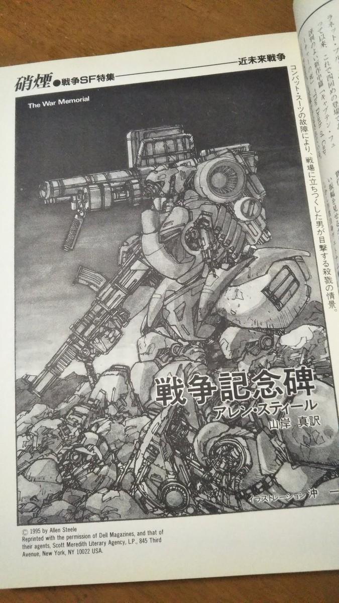 f:id:akito0526:20200612201104j:plain