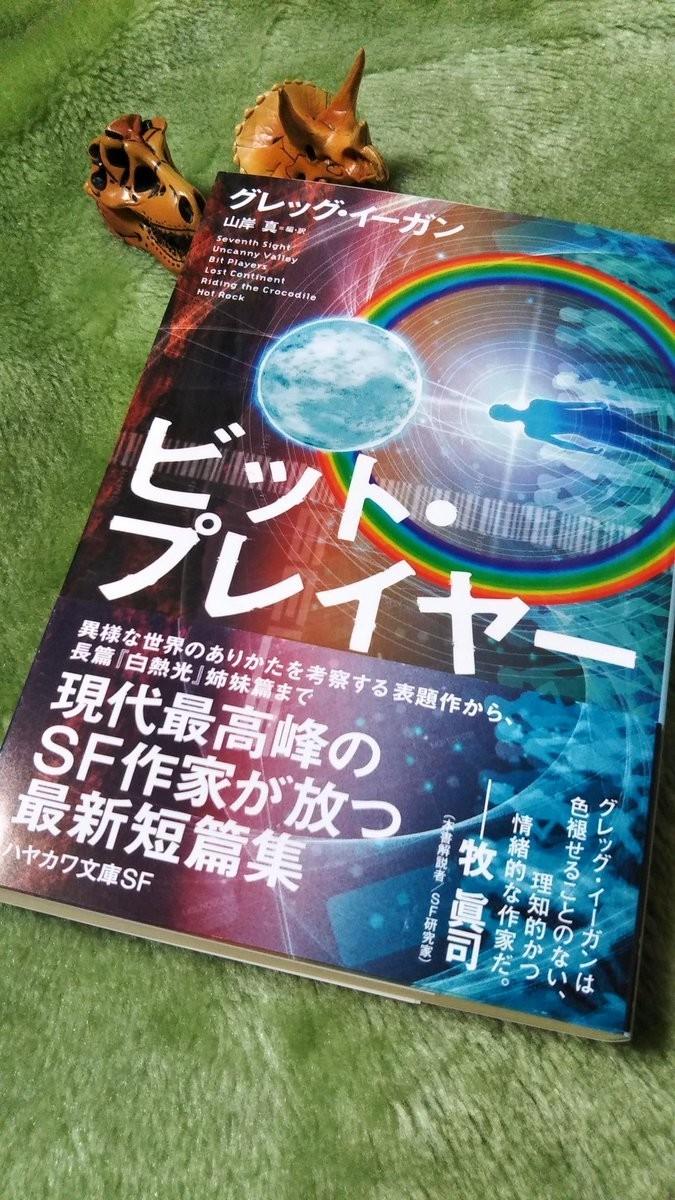 f:id:akito0526:20201008210127j:plain