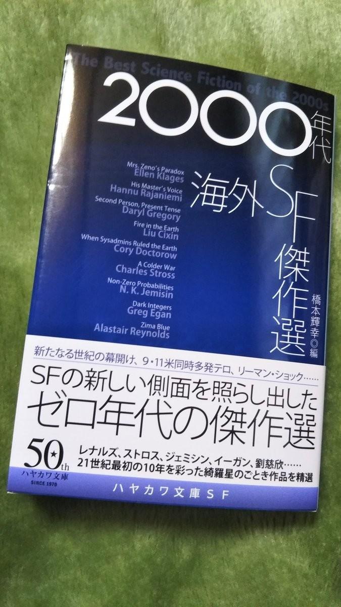 f:id:akito0526:20201123210451j:plain