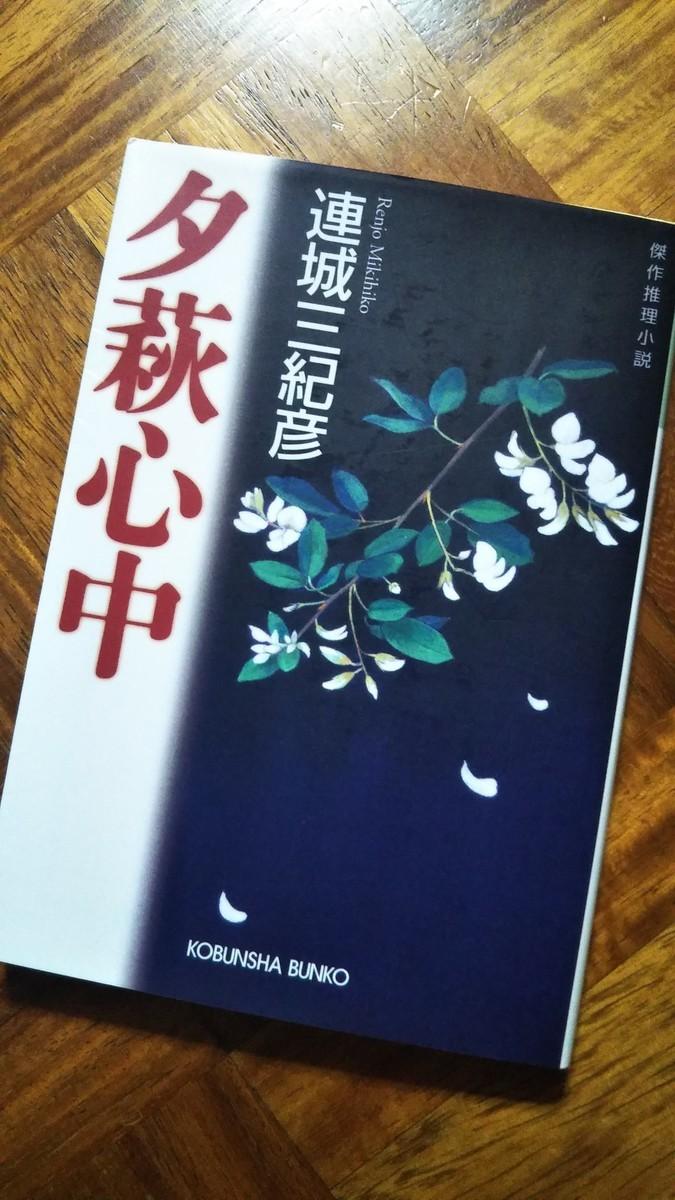 f:id:akito0526:20201214215018j:plain