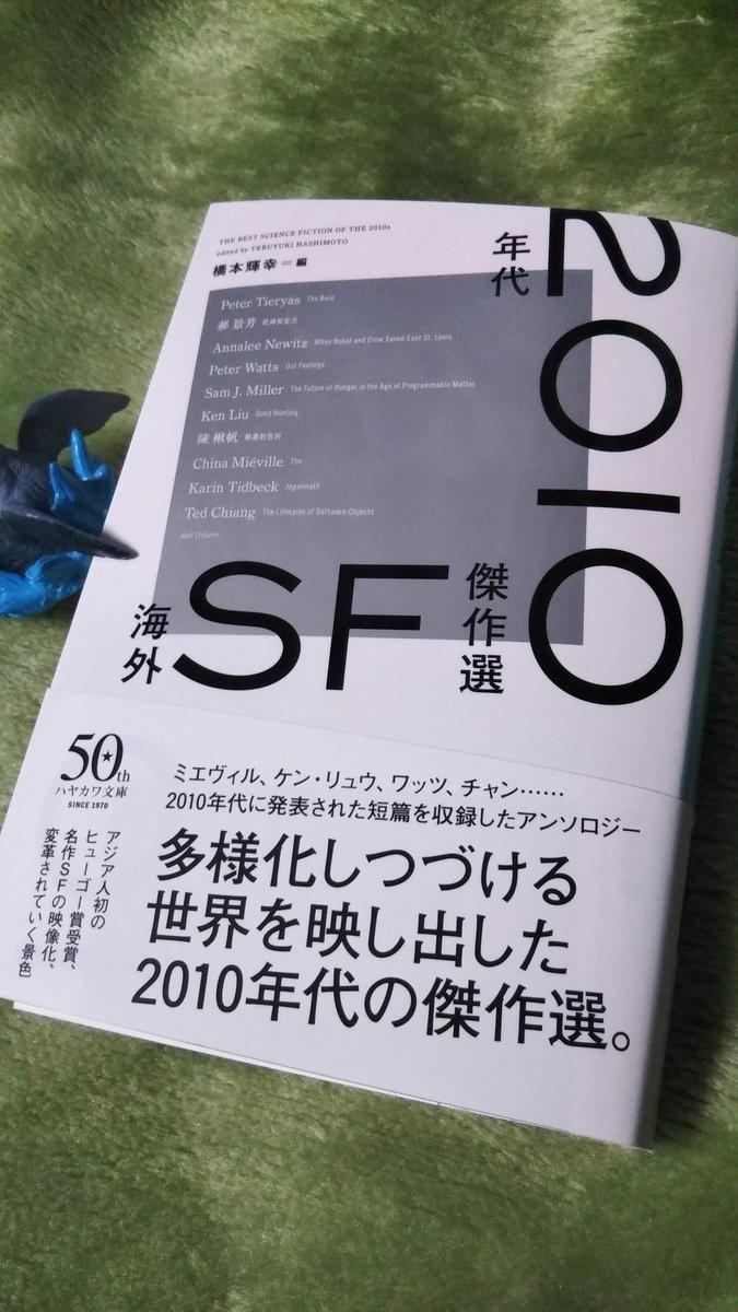 f:id:akito0526:20201218215936j:plain
