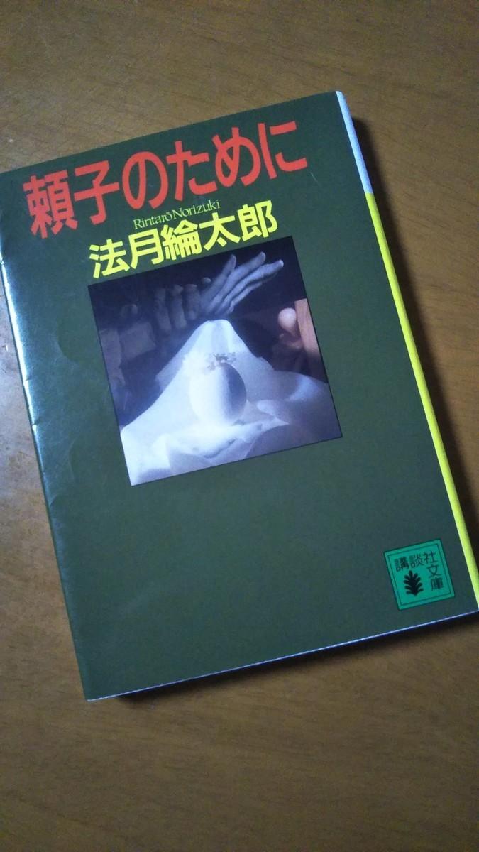 f:id:akito0526:20210227113345j:plain