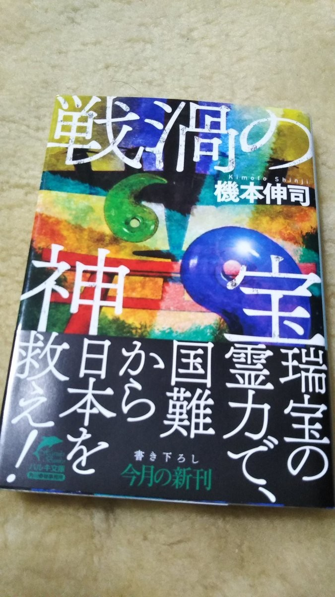 f:id:akito0526:20210312214820j:plain