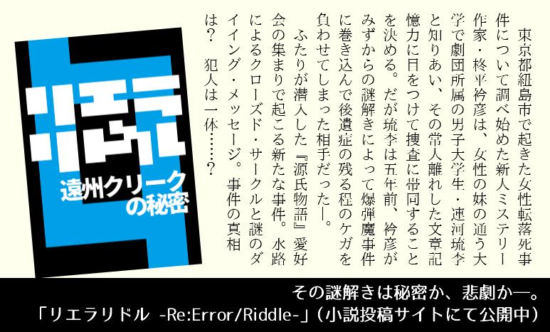 f:id:akito0526:20210612193313p:plain