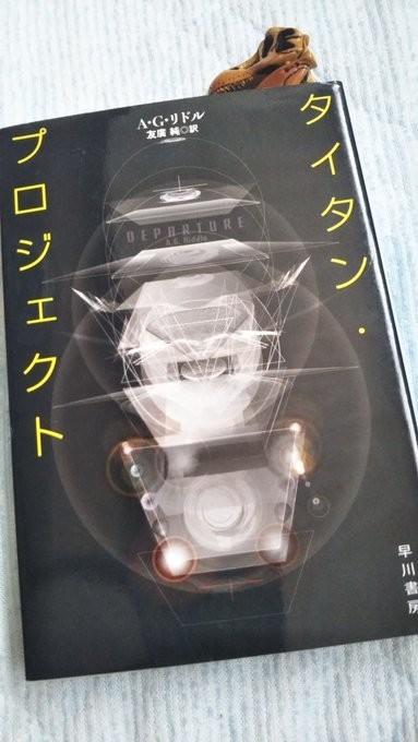 f:id:akito0526:20210710215635j:plain
