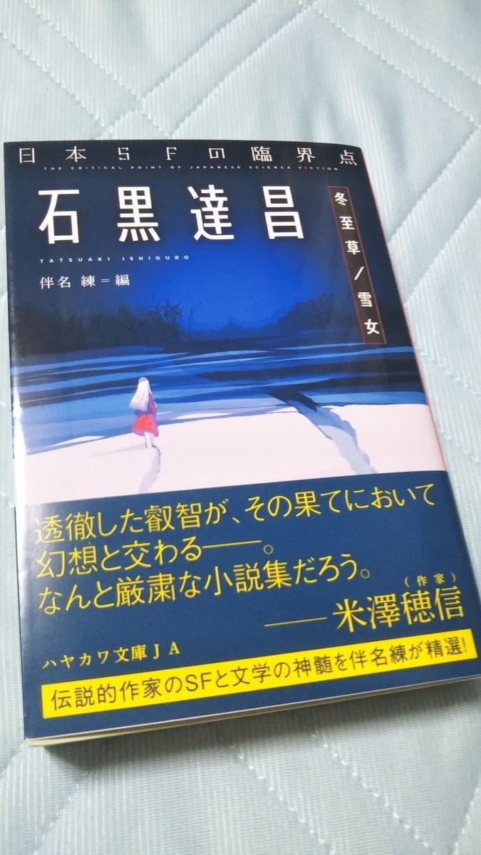 f:id:akito0526:20211015214147j:plain