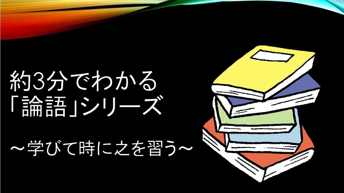 f:id:akito2020:20201004160901j:plain