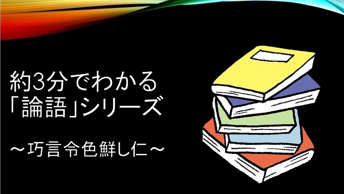f:id:akito2020:20201010090107j:plain
