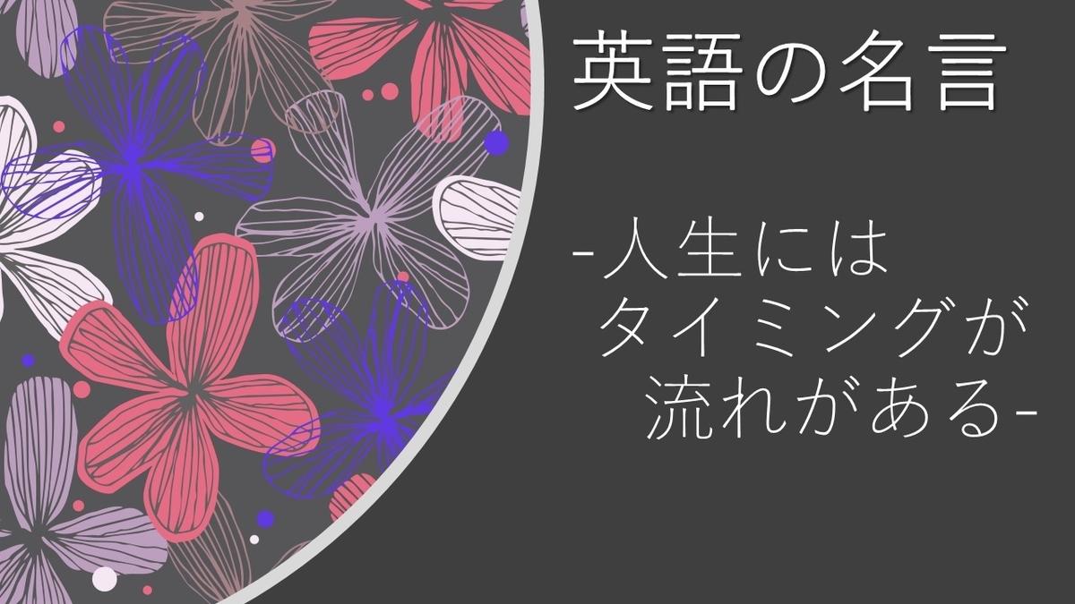 f:id:akito2020:20201010115052j:plain