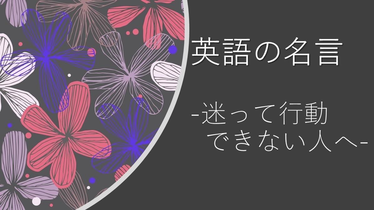 f:id:akito2020:20201010141942j:plain