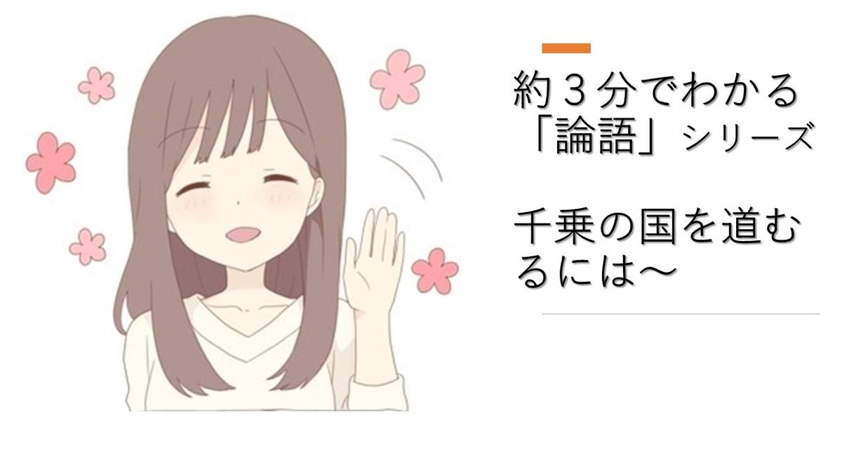 f:id:akito2020:20201228154335j:plain