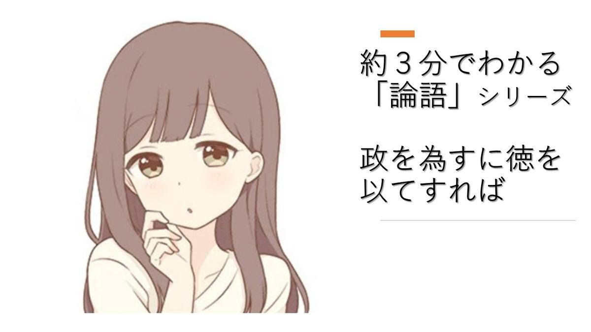 f:id:akito2020:20201229114225j:plain