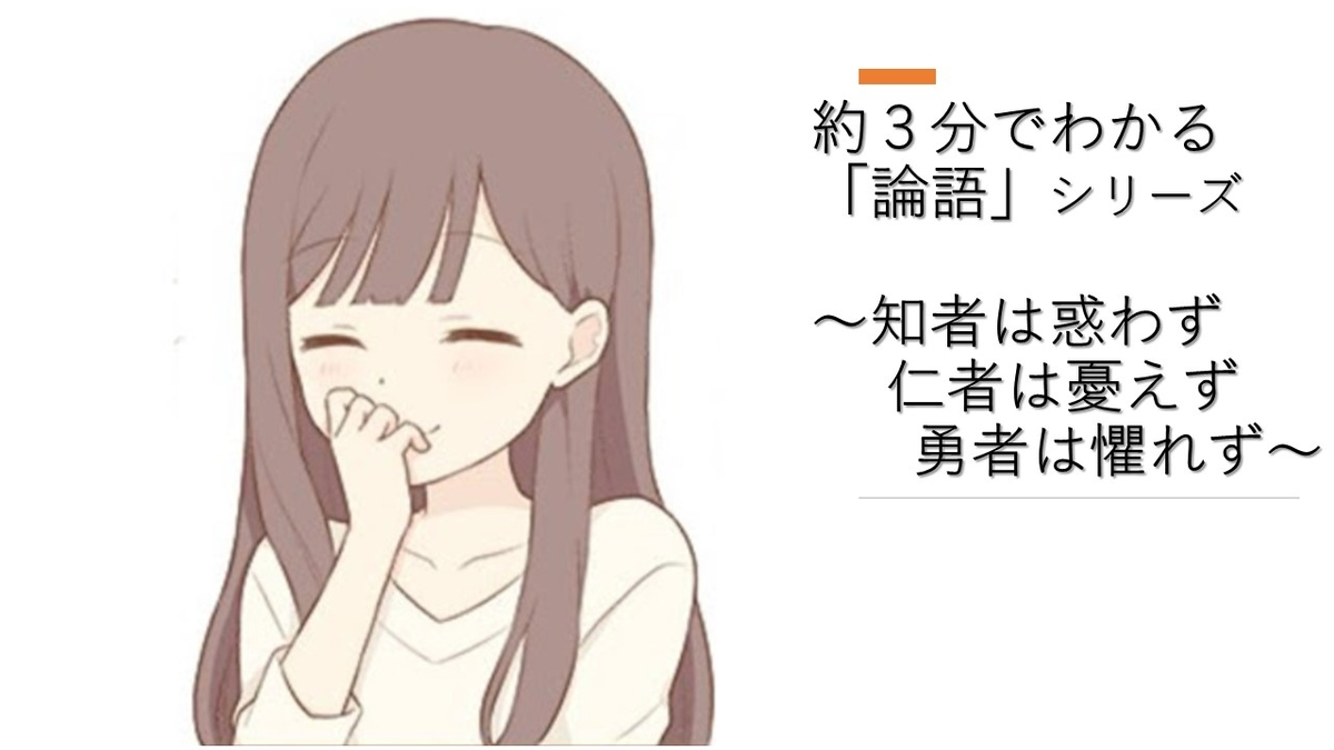f:id:akito2020:20210109122615j:plain