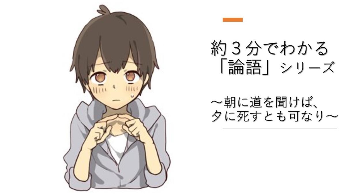 f:id:akito2020:20210109140107j:plain