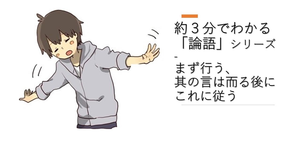 f:id:akito2020:20210109170003j:plain