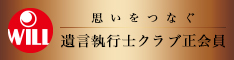 f:id:akito3510:20180731094051j:plain