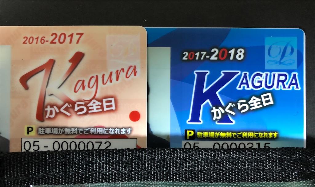 f:id:akito825:20171215203526j:image