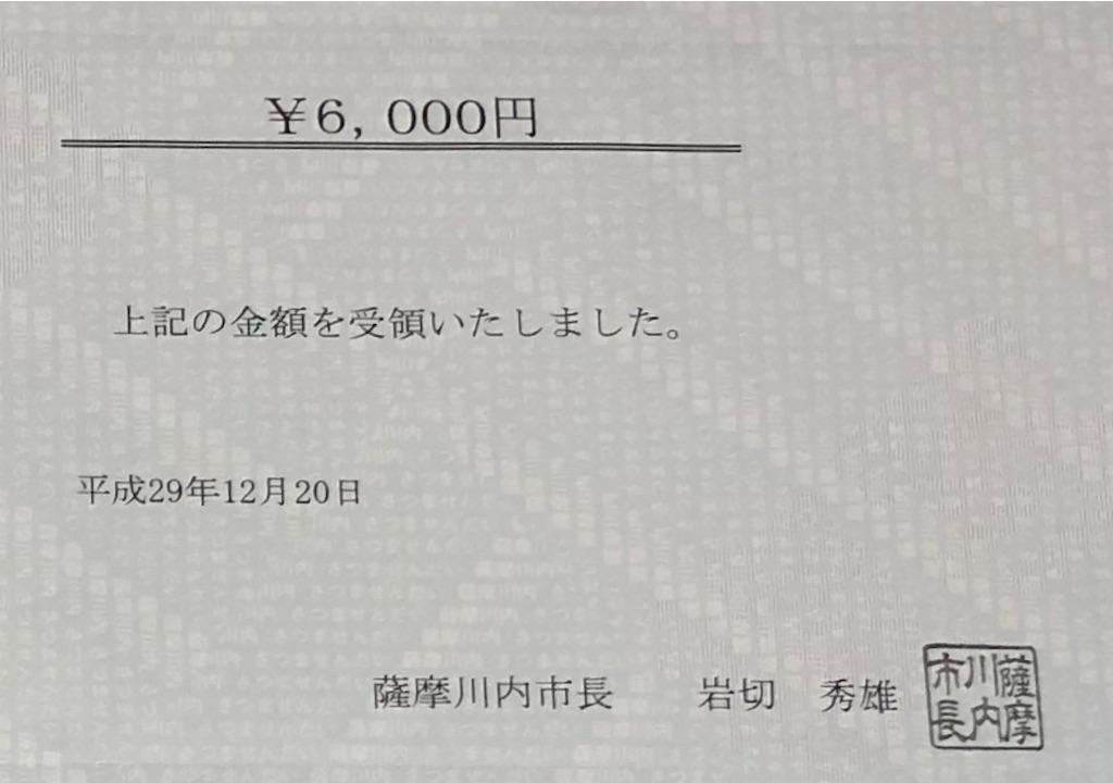 f:id:akito825:20171227192816j:image