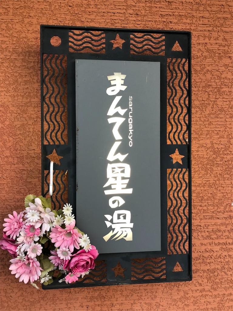f:id:akito825:20180105194342j:image
