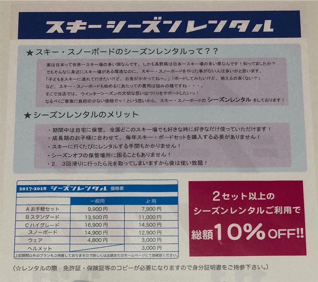 f:id:akito825:20180108161826j:image