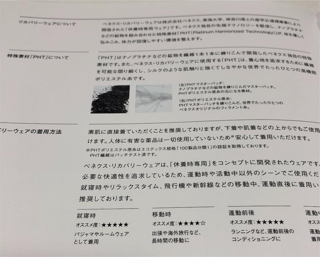 f:id:akito825:20180112123728j:image