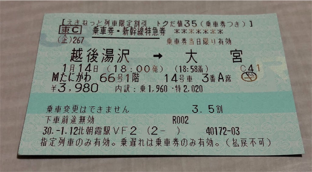 f:id:akito825:20180114172900j:image