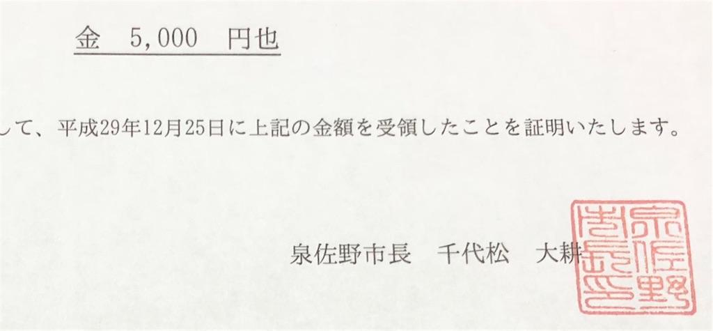 f:id:akito825:20180118075536j:image