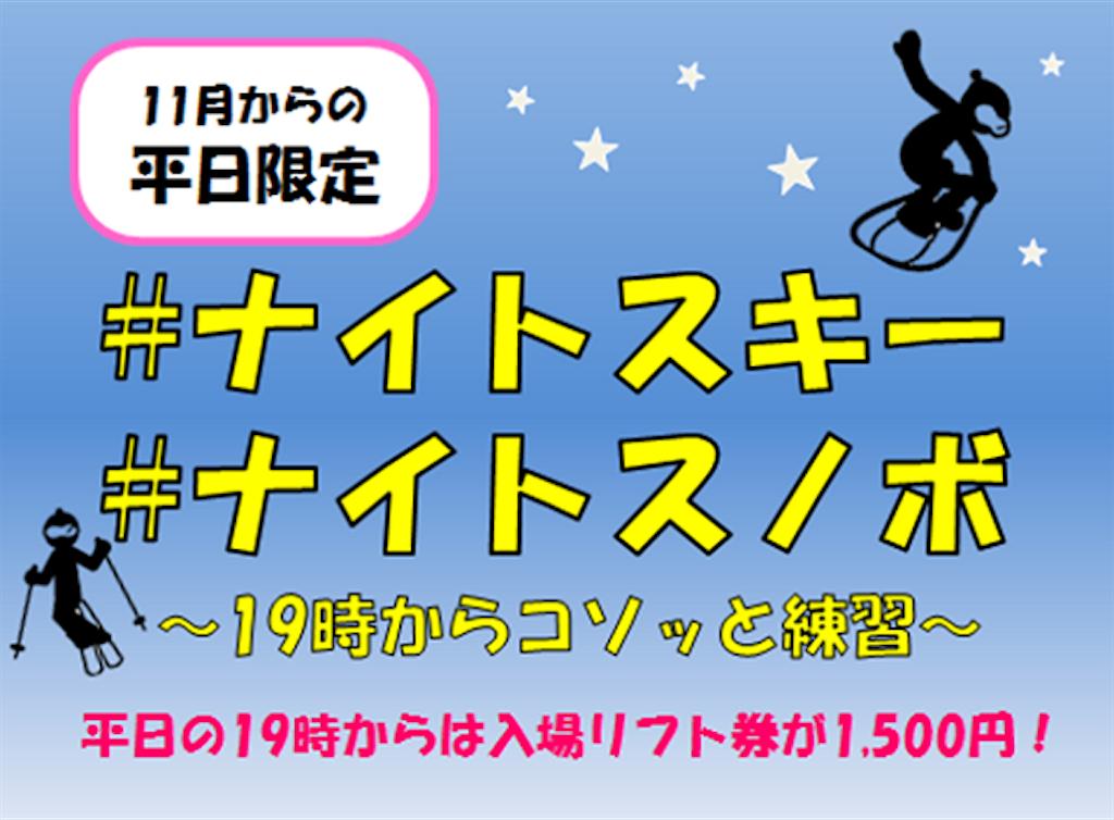 f:id:akito825:20180121112859p:image