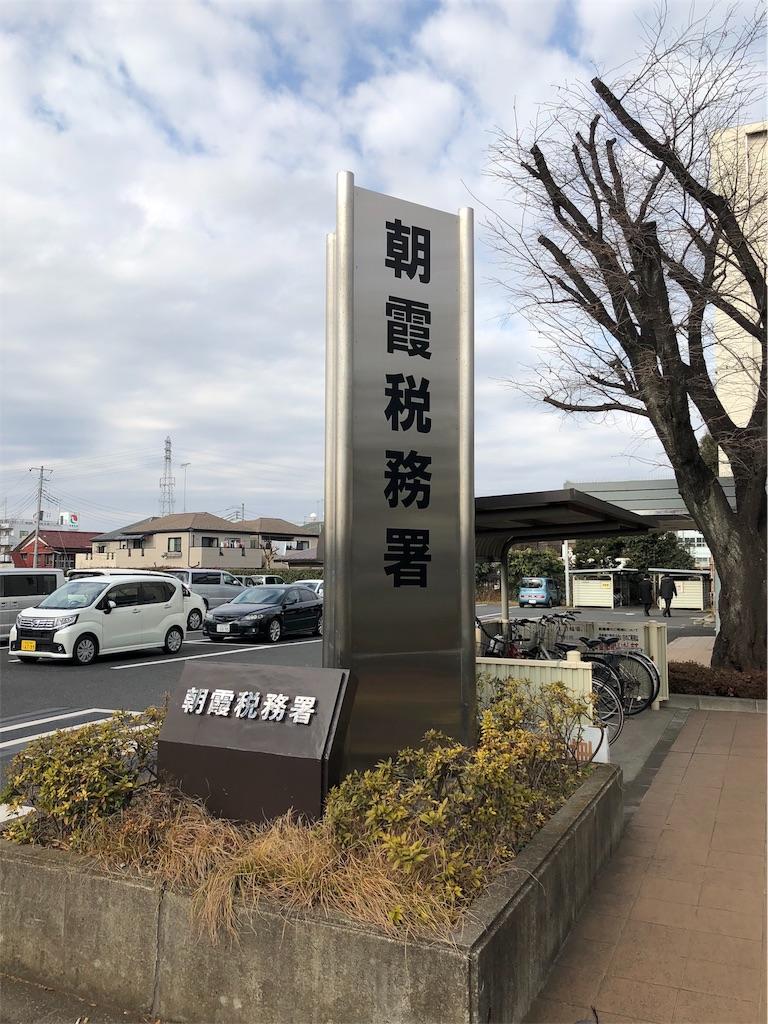 f:id:akito825:20180124042744j:image