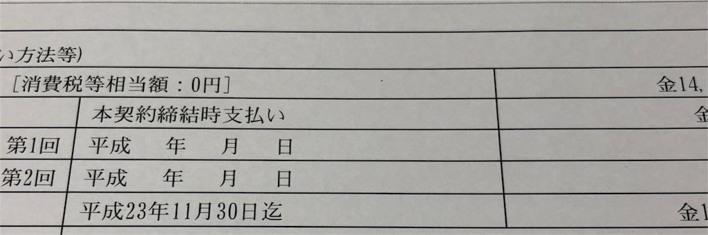 f:id:akito825:20180126140618j:image