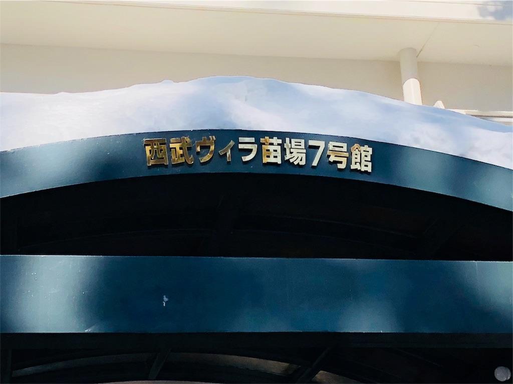 f:id:akito825:20180205131556j:image