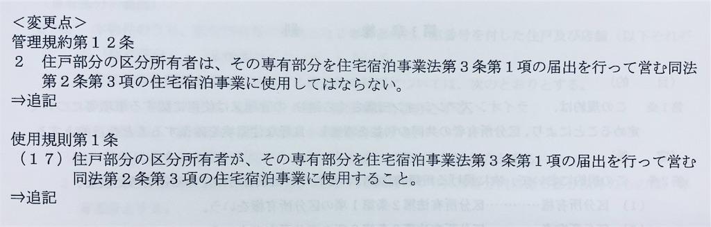 f:id:akito825:20180208162017j:image