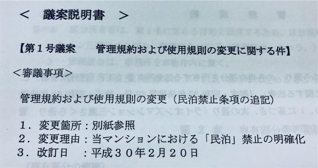 f:id:akito825:20180209000052j:image