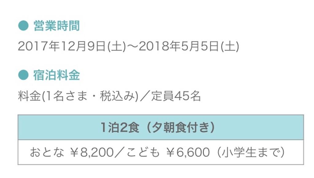 f:id:akito825:20180212153141j:image