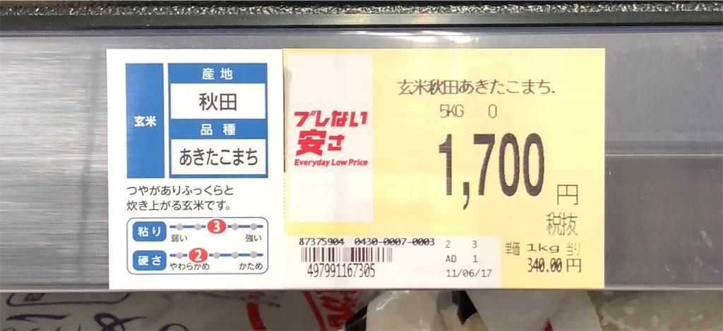 f:id:akito825:20180214205235j:image