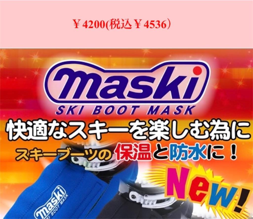 f:id:akito825:20180218172234j:image