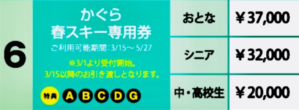 f:id:akito825:20180224211031j:image